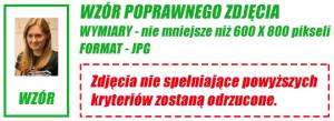 photo_manual