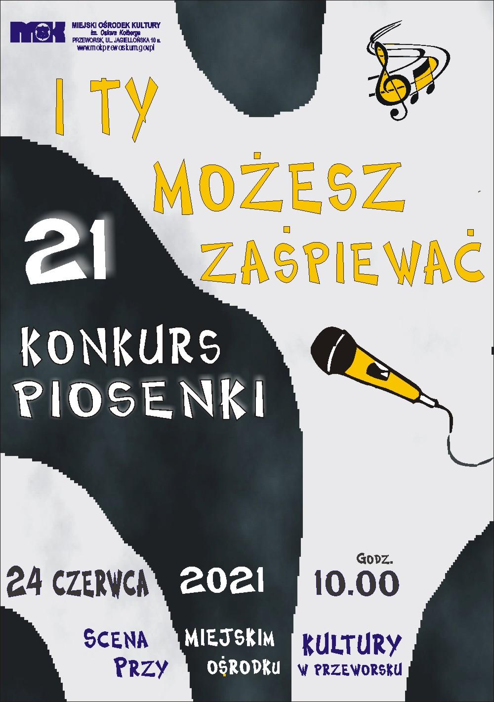itmz 2021